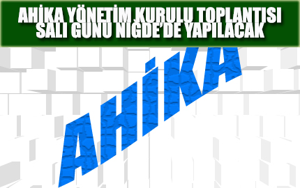 ahika