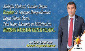 akp-bayram