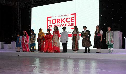 turkce-olimpiyatlari